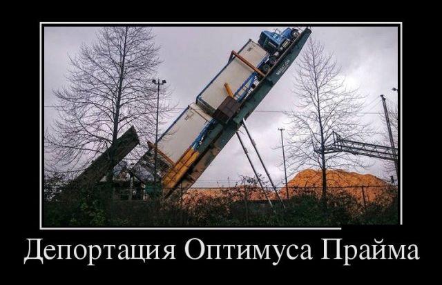 demotivatory_08.jpg