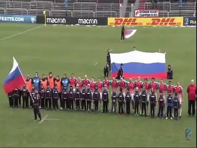 Гимн СССР на чемпионате Европы по регби