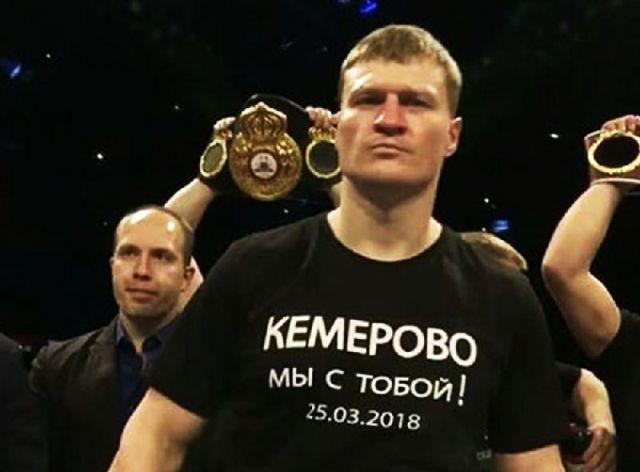 Александр Поветкин нокаутировал Дэвида Прайса (5 фото + видео)