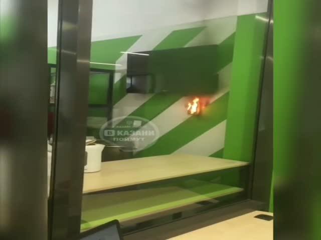 Тушение огня своими силами