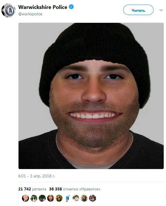 Пользователей сети позабавил фоторобот подозреваемого (2 фото)