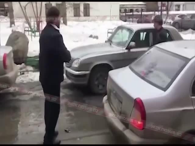 Драка со стрельбой в центре Екатеринбурга