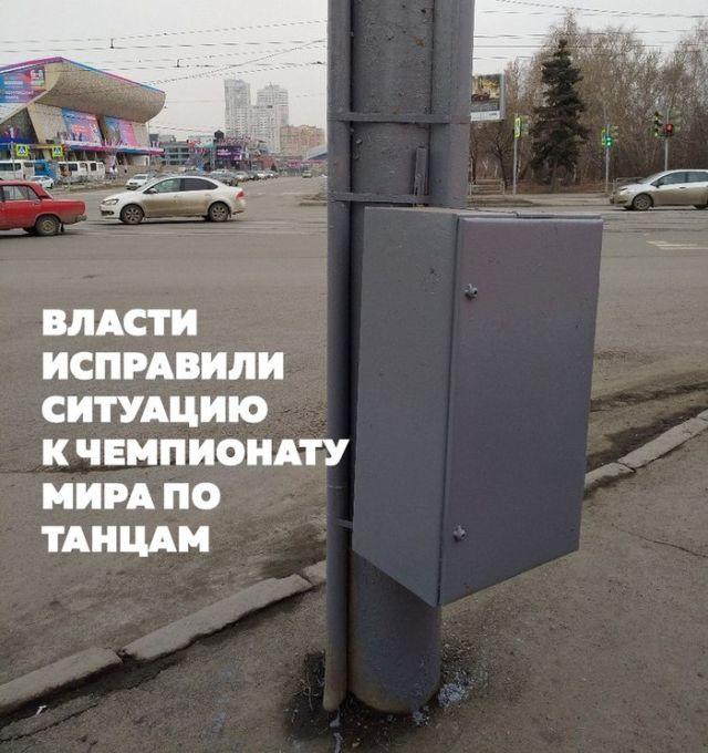 Власти Челябинска за серое однообразие города (3 фото)