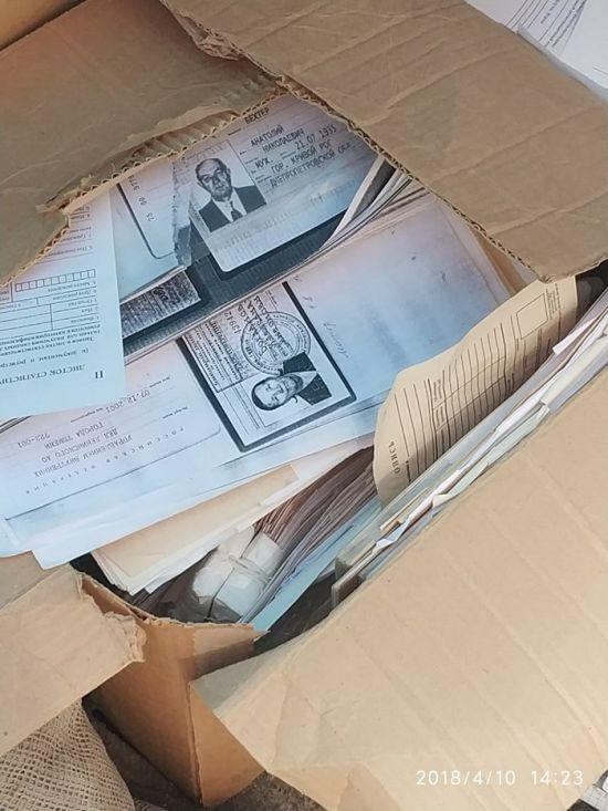 О сохранности копий паспортов в нашей стране (2 фото)