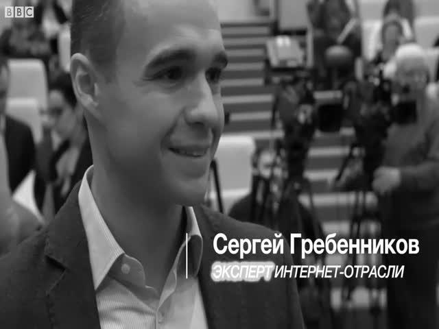 Российские депутаты не могут ответить на вопрос, касающийся принятого закона