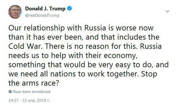Трамп призвал Россию готовиться к ракетному удару по Сирии