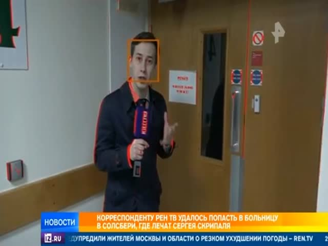 Мокрый пол напугал корреспондента РЕН-ТВ, который пришел в больницу к Сергею Скрипалю