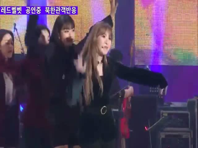 Реакция граждан Северной Кореи на выступление группы Red Velvet