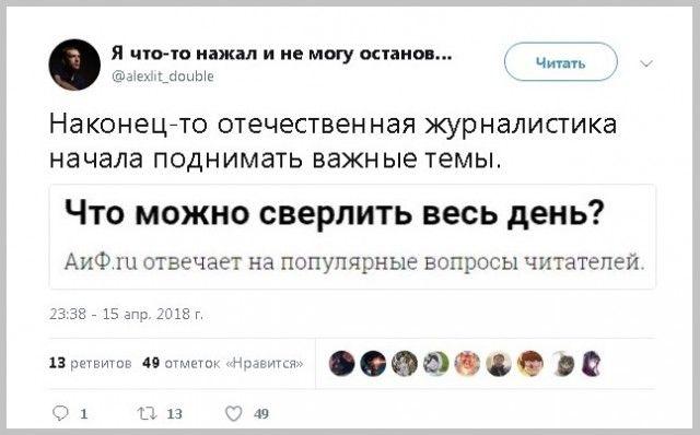 Юмор из соцсетей (25 скриншотов)