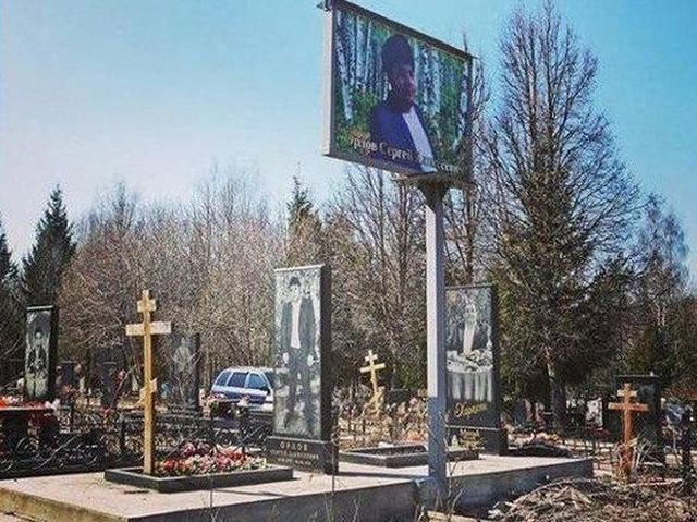 В Туле на кладбище установили баннер с фото умершего (2 фото)