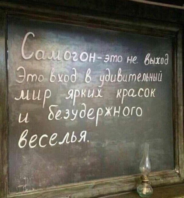 http://trinixy.ru/pics5/20180423/podborka_vecher_25.jpg