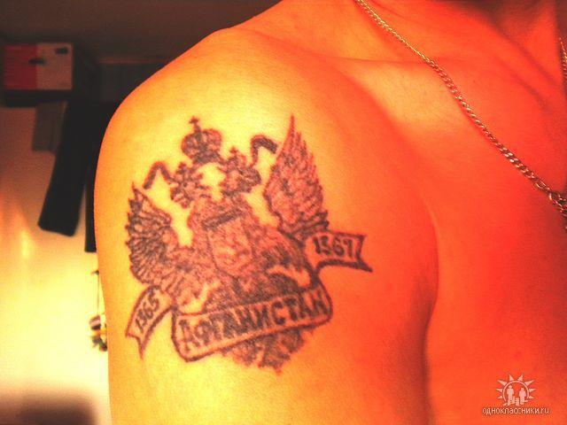 Армейские татуировки (25 фото)