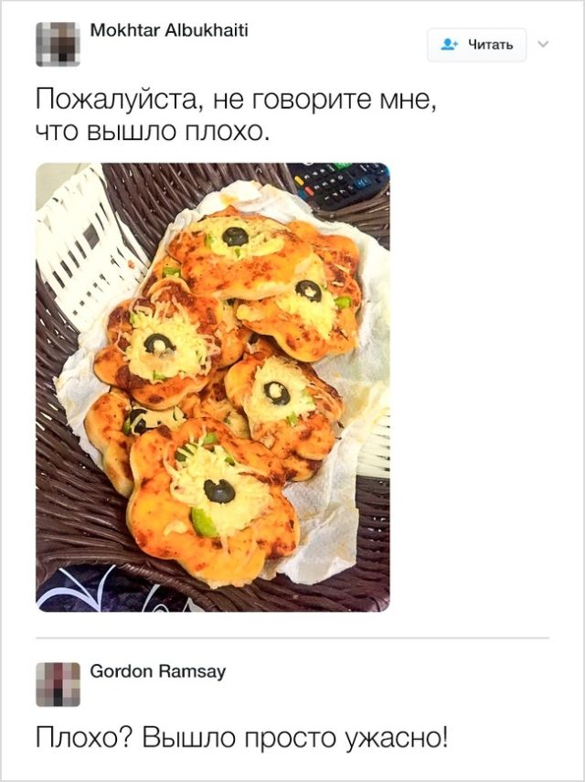 Шеф-повар Гордон Рамзи оценивает блюда своих подписчиков (19 картинок)