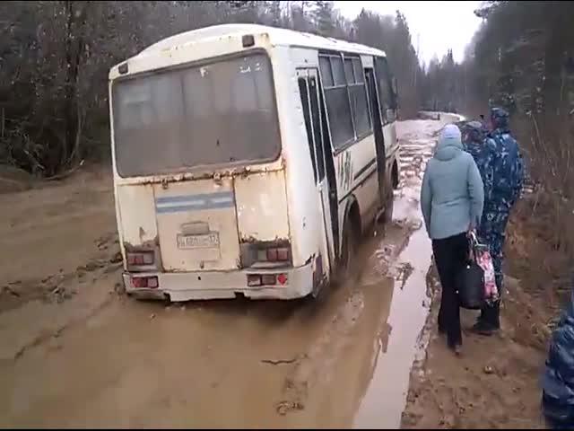 Труднопроходимая дорога в Ивановской области