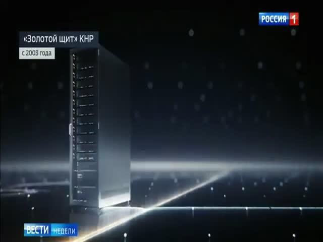 Телеканал «Россия-1» о возможности блокировки интернета