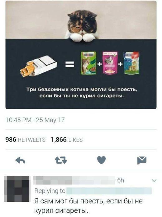 Странные посты и темы с форумов и соцсетей (20 скриншотов)