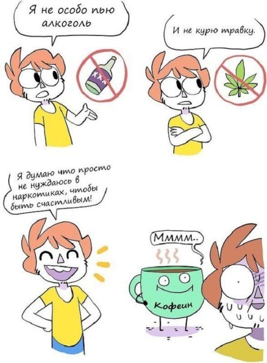 http://cdn.trinixy.ru/pics5/20180426/comix_02.jpg