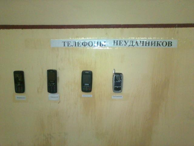 Как поступают с изъятыми у военнослужащих телефонами в воинских частях (10 фото)