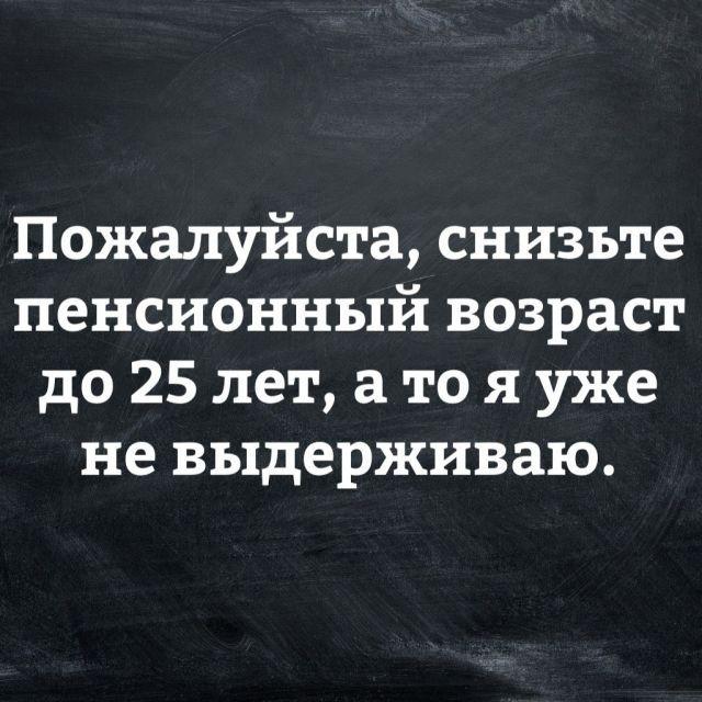 podborka_vecher_23.jpg