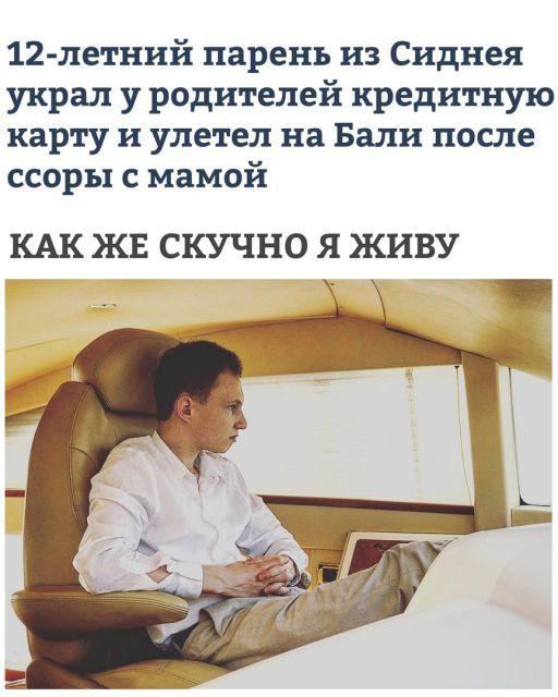 podborka_vecher_25.jpg