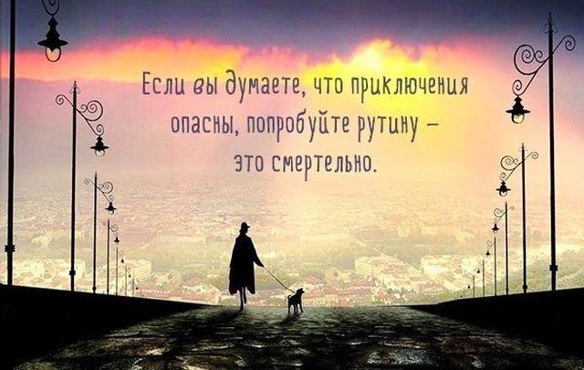 podborka_vecher_30.jpg