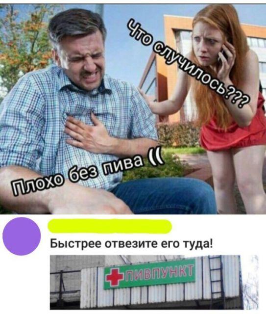 Забавные комментарии из социальныйх сетей (27 скриншотов)