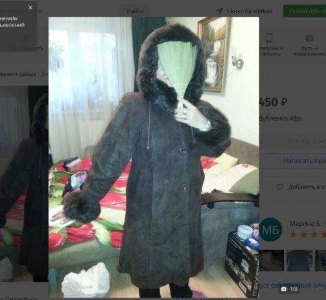 Продавцы товаров желают сохранить анонимность (20 фото)