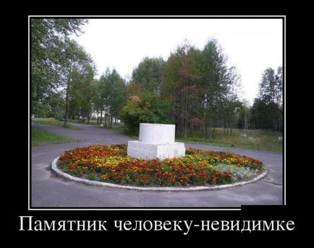 demotivatory_01.jpg