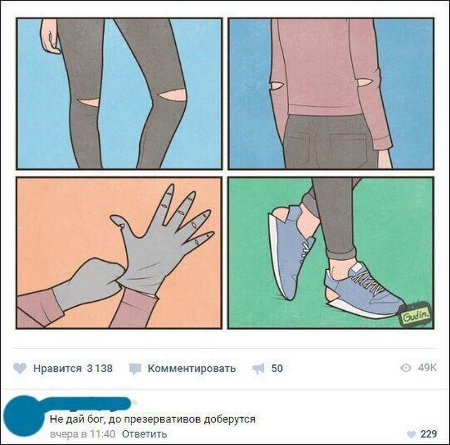 Юмор из социальных сетей (25 скриншотов)