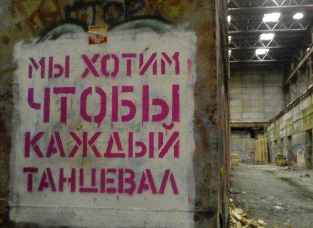 Смешные объявления, надписи и вывески (26 фото)