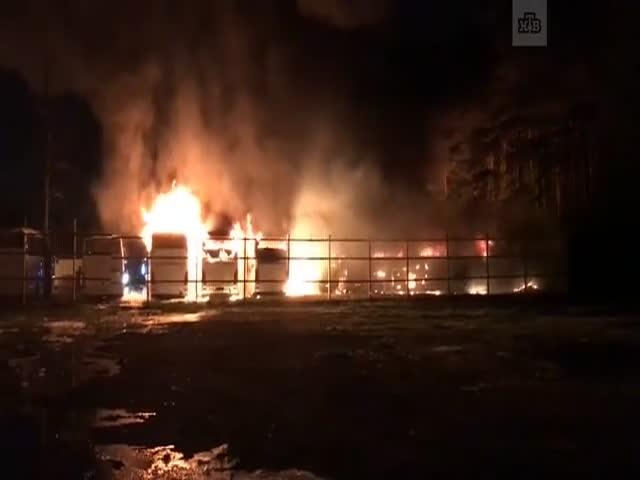 В Москве сгорели 15 автобусов