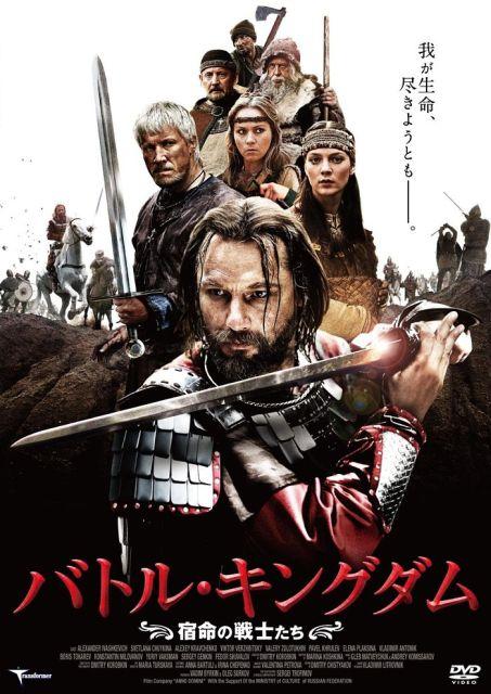 Японские постеры к нашим фильмам (25 фото)