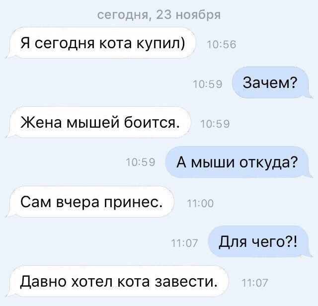http://trinixy.ru/pics5/20180507/soc_seti_05.jpg