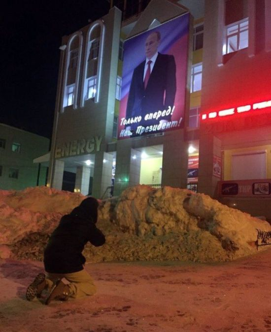Приколы с Путиным (30 фото)