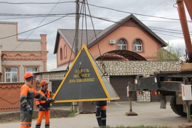 В Самаре сотрудники ЖКХ установили трехтонную пирамиду перед домом должника (2 фото)