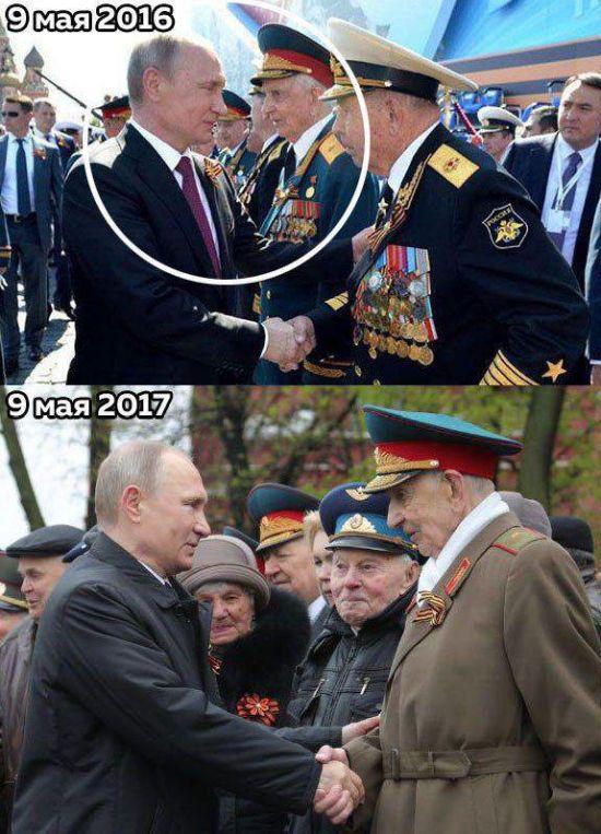 Охрана Путина жестко оттолкнула ветерана (2 фото + видео)