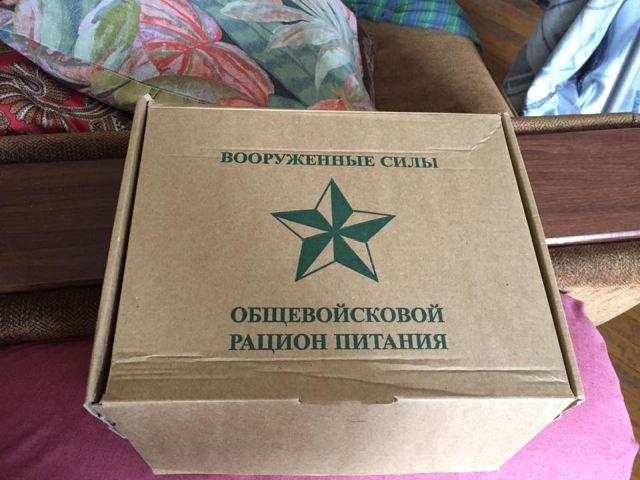 В Белоруссии ветерана ВОВ поздравили просроченным печеньем (5 фото)