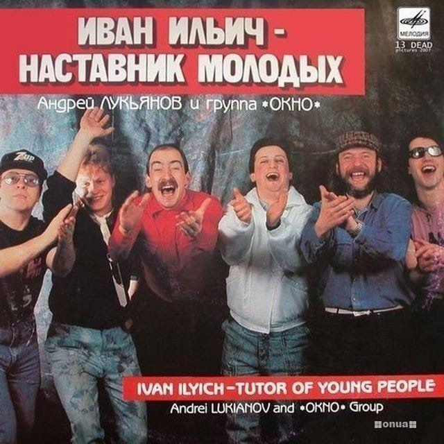 Незабываемый дизайн виниловых пластинок отечественных исполнителей (19 фото)