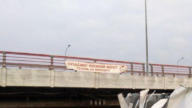Под «Мостом глупости» в аварию попала еще одна «ГАЗель» (2 фото + видео)