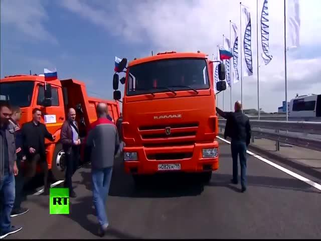 Путин открыл движение по Крымскому мосту