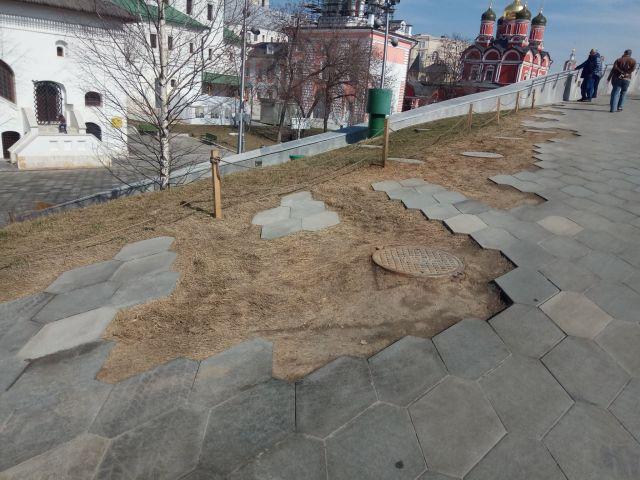 Как выглядит парк «Зарядье» сегодня (5 фото)