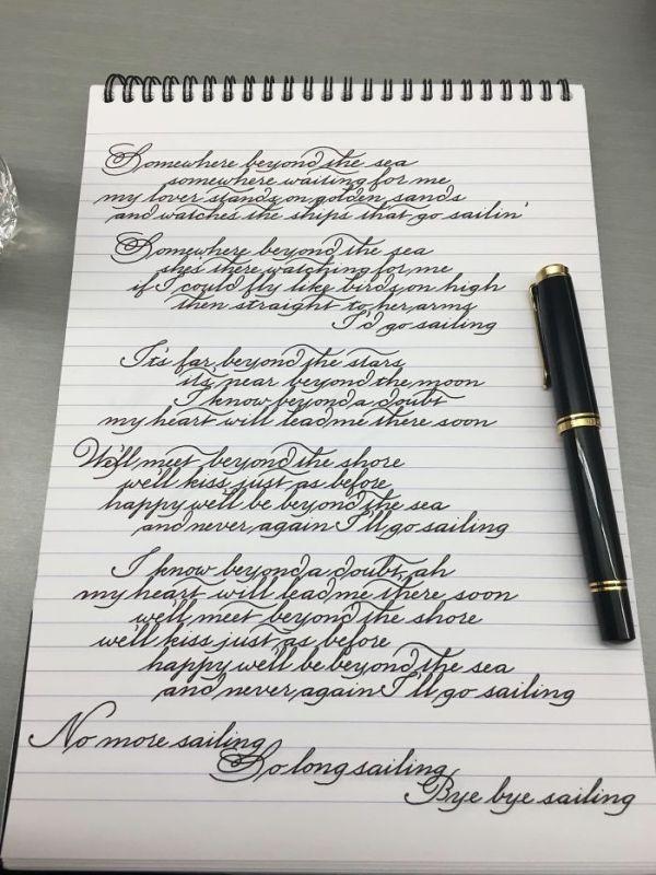 Красивый почерк (24 фото)