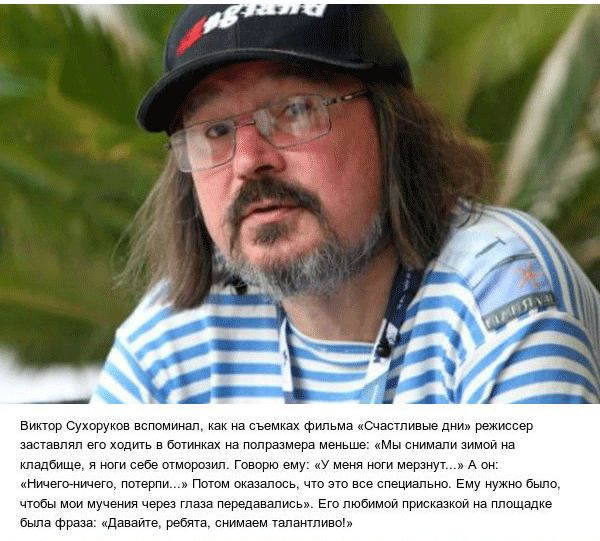 Почему Алексея Балабанова обвиняли в национализме и жестокости (10 фото)