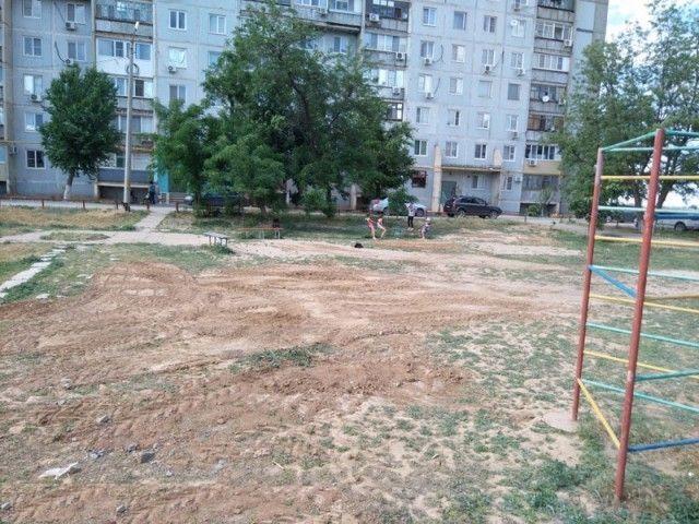 Чиновники Ахтубинска решили проблему (3 фото)