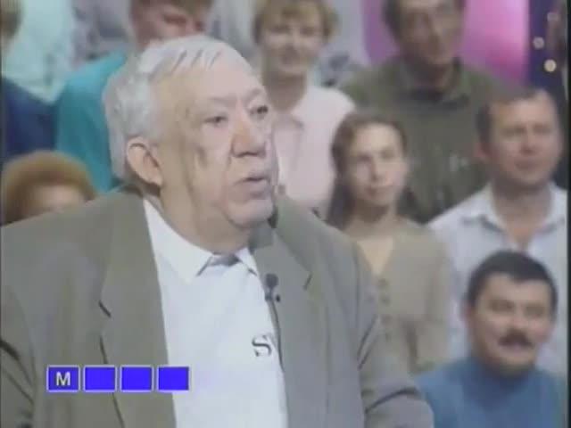 Юрий Никулин рассказывает анекдот про жабу