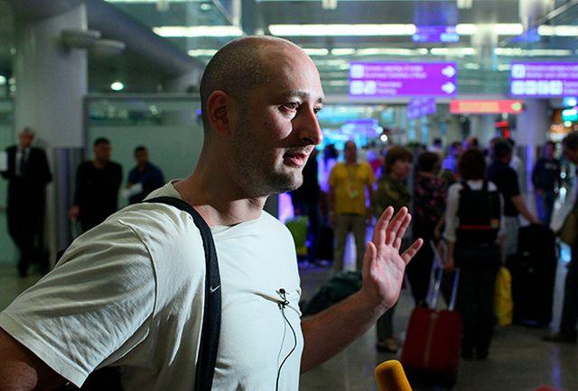 В Киеве застрелен российский журналист Аркадий Бабченко