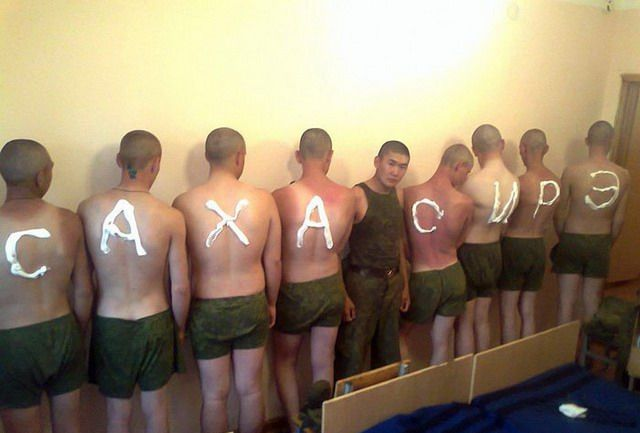 Послания из армии (20 фото)