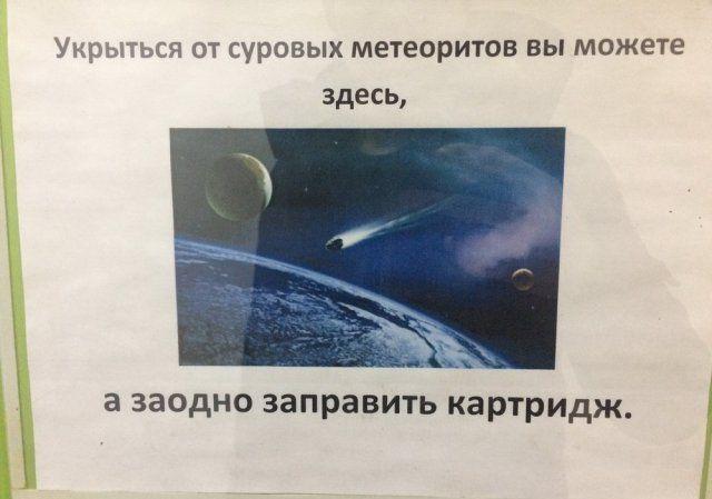 Креативная реклама (30 фото)