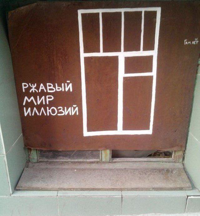 Маразмы с наших просторов (44 фото)