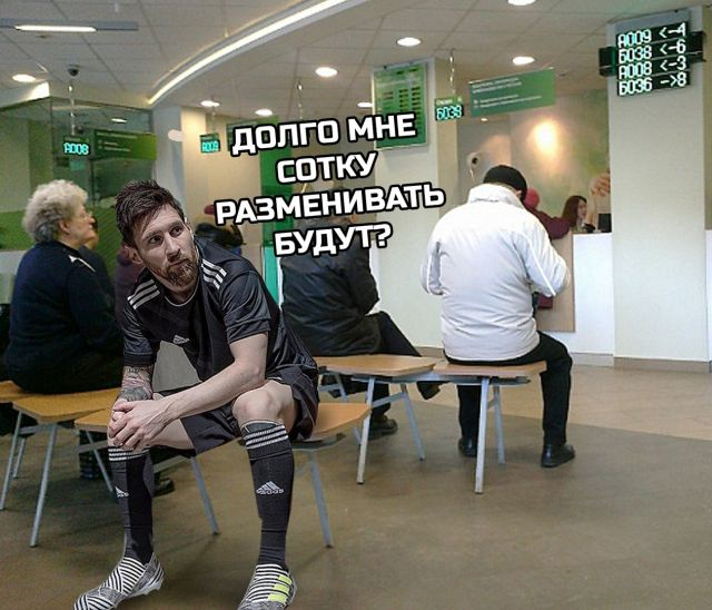 Зарубежные футболисты и суровые российские реалии (5 фото)